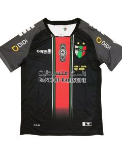 Deportivo Palestino Home Jersey 2020-2021