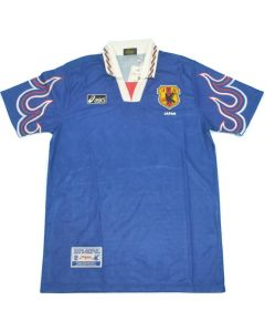Japan Home Jersey 1998