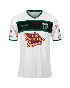 Nueva Chicago Away Jersey 2014-2015